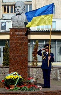 dnshevchenka0024