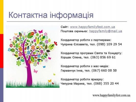 10530851_371671006368561_7278293497290432997_n.jpg