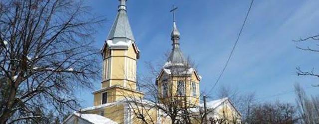 Свято - Троїцька церква в Ірпені