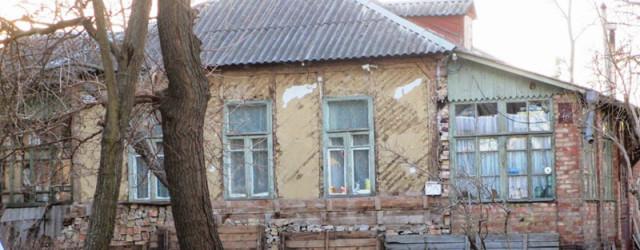 В Ірпені зруйнували будинок, де жив Рильський