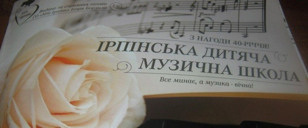 Культурно-просвітницька концертна, шефська робота ІДМШ